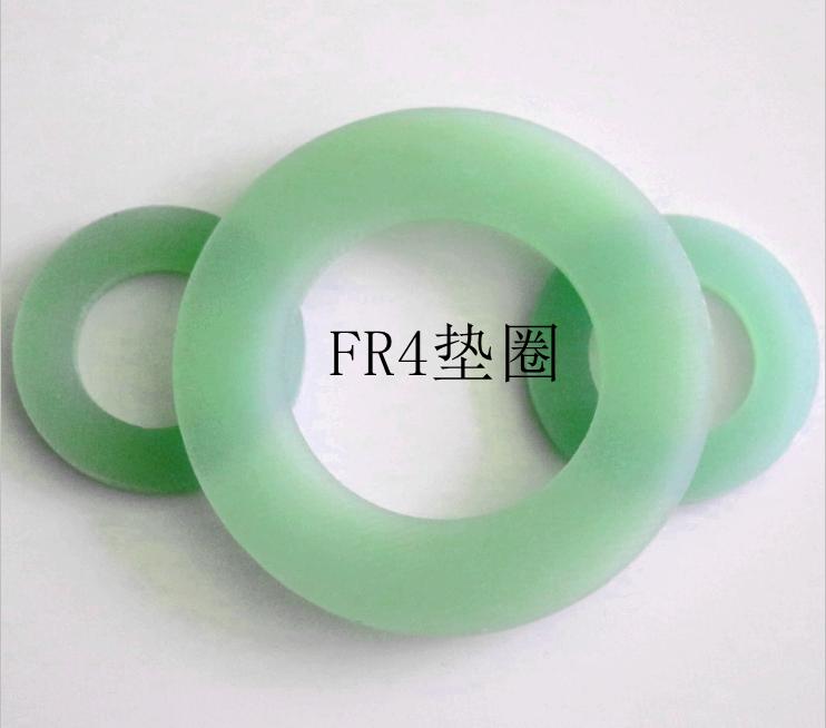 XZY-F11