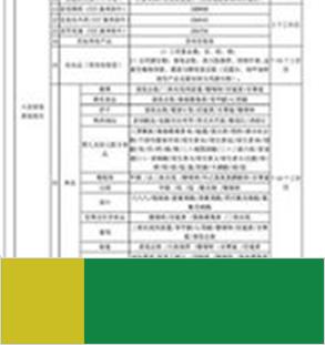 惠州充气床垫