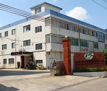 东莞市圣辉食品有限公司