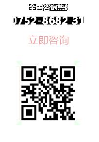 惠州注塑真皮鞋