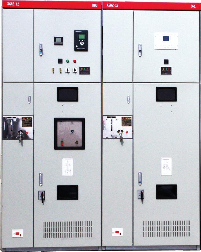 XGN2-12箱型