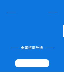 深圳高分子扩散焊机