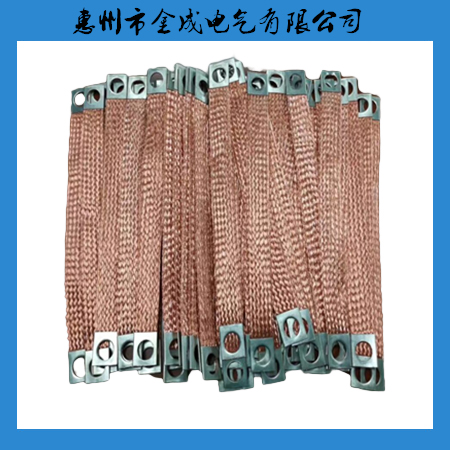 镀锡铜编织带