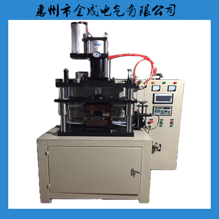 高分子扩散焊接机2