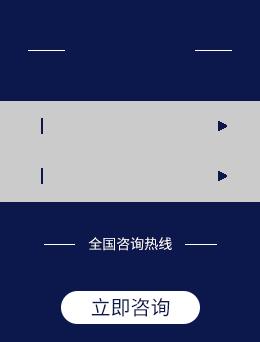 惠州带式真空脱水机