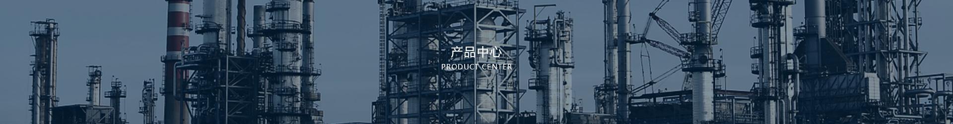 东莞塑料机械
