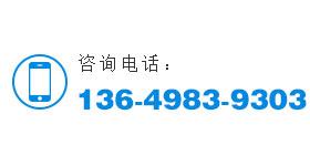 广东数据线