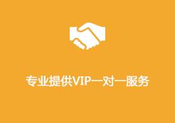 惠州贷款公司
