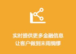 惠州房屋贷款公司