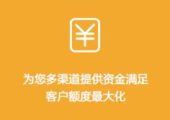 惠州装修贷款公司