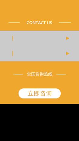 惠州房屋贷款