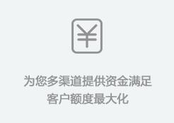 惠州按揭贷款