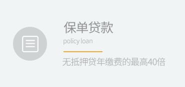 广东月供贷款