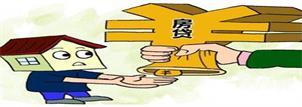 惠州房贷利率全面上浮:首套房最高25%,二套房最高35%