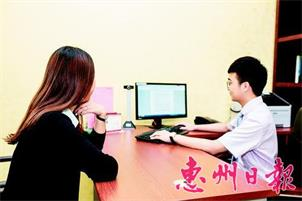 """前三季度发放贷款近10亿元 惠州农行助力""""小微""""发展交出亮眼成绩单"""