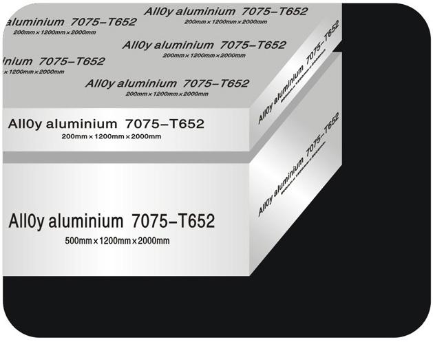7075-T652合金