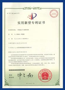 荣誉资质-19