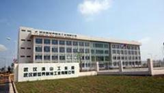 武汉新世界制冷工业有限公司