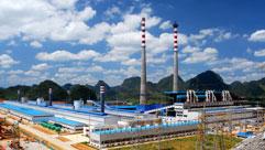 广西信发铝电有限公司