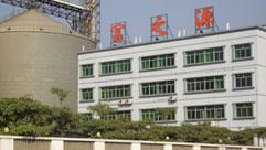 东莞市富之源饲料蛋白开发有限公司