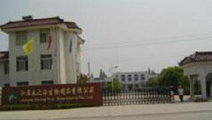 江苏春之谷生物制品有限公司