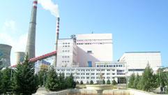 国电常州发电有限公司