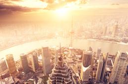 热烈庆祝东莞埃欧上海分公司正式成立