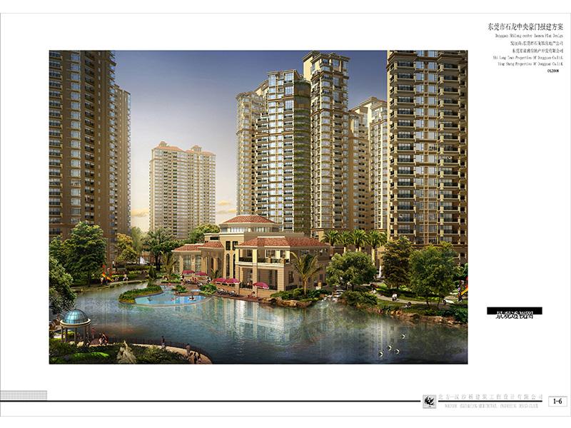 产品_0002_1-6 景观透视图.jpg