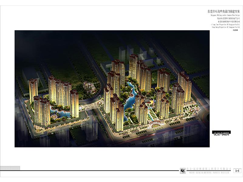 产品_0003_1-5 夜景鸟瞰图.jpg