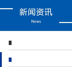 東莞市政工程