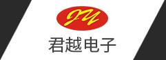 惠州LED灯板