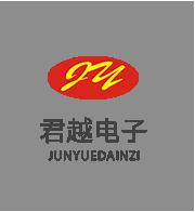 惠州线路板