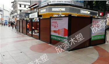 惠州西湖项目工程