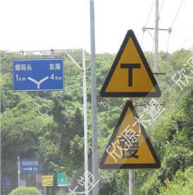 木塑警示牌