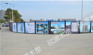 珠津工业区