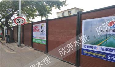 惠州港惠新天地项目工程