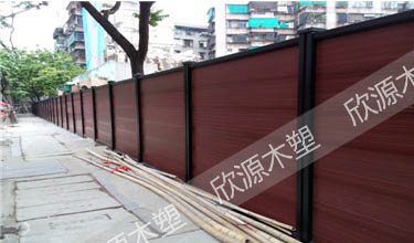 南华建筑红领巾路