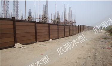 华新城工程项目