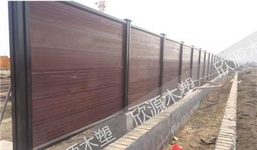中海地产工程项目
