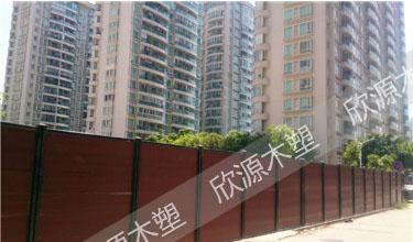 华福集团工程项目