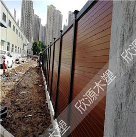 木塑钢结构围挡