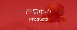 东莞油式模温机厂家