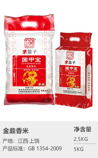 东莞大米生产加工