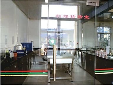 -江西盛态粮食质量检测中心物理检验室-