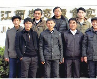 首批新型职业农民培训班