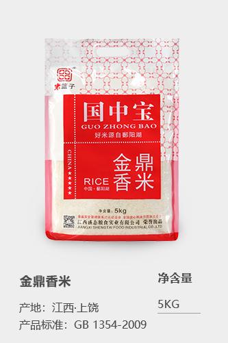 金鼎香米5KG