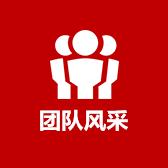 江西必威体育安卓客户端下载