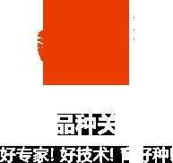 东莞必威体育安卓客户端下载生产加工