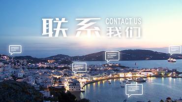 广东惠州市博罗世界高周波机械设备厂