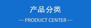 惠州精密过滤器